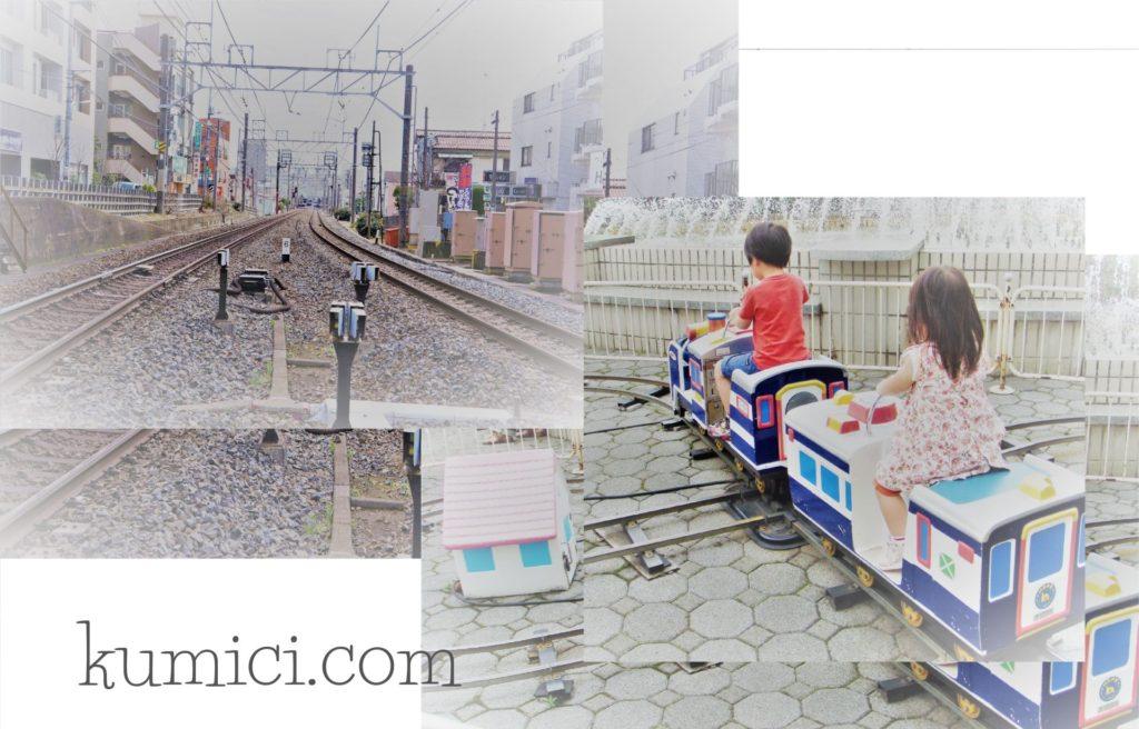 電車 沿線 路線 公共機関
